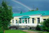 Краевой лечебно-реабилитационный центр озеро Яровое, КГБУЗ